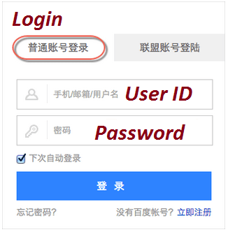 login in baidu wbmaster tools