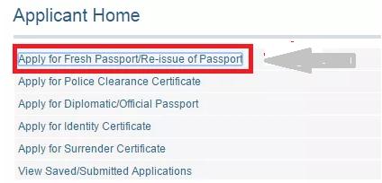 apply for fresh passport