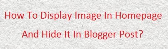 display image in homepage