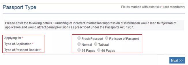 passport type