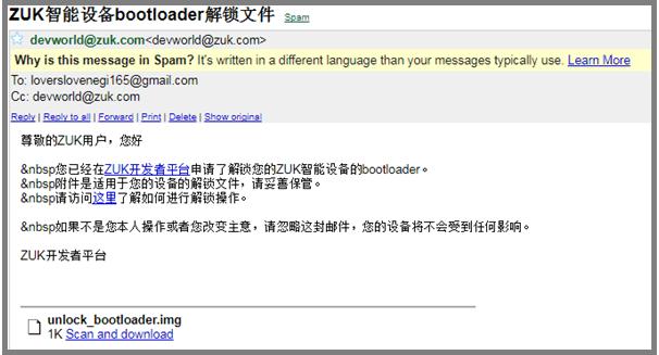lenovo zuk unlock bootloader file