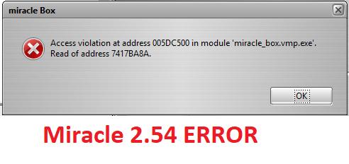 Access violation at address 005DC500 Error