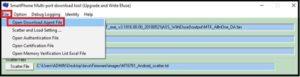 sp multiport download tool da file
