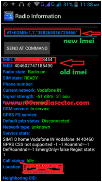 android imei changer