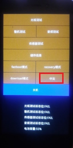 change xiaomi language
