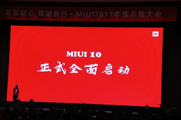 Xiaomi MIUI 10 – Xiaomi MIUI 10 Announced Officially - 99Media Sector