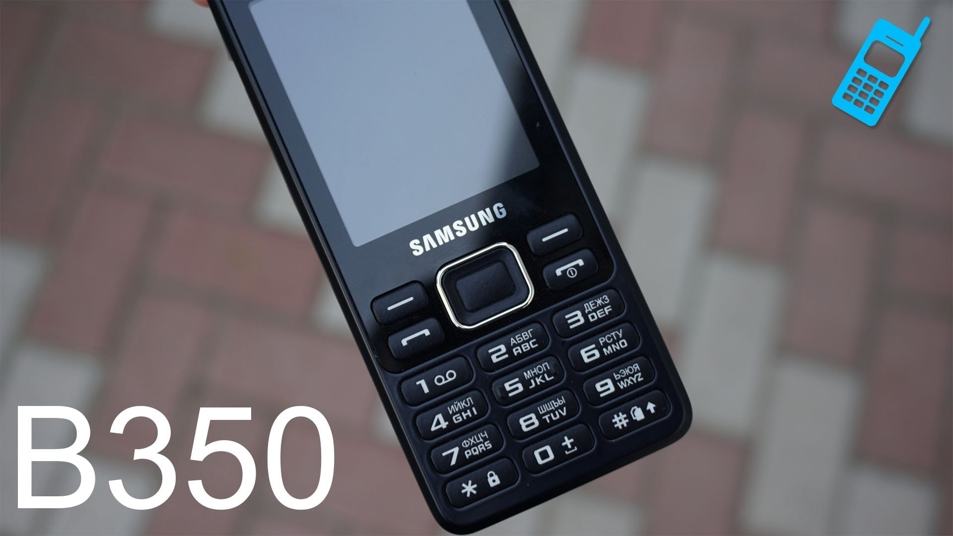 Flash Samsung Metro B350E – Download Samsung B350E Flash File & Tool