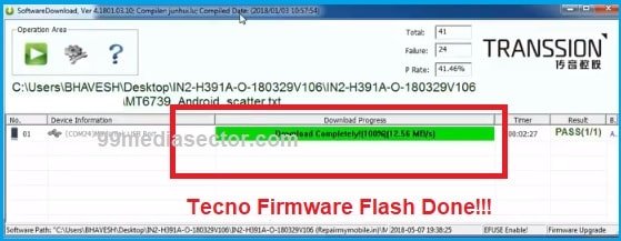 Download Tecno Flash Tool - Guide To Flash Firmware On Tecno
