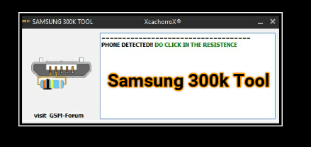 Samsung Download Mode Tool