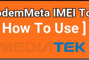 How To Use ModemMeta Tool