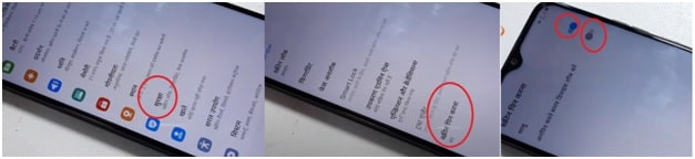 tecno enable PIN for frp
