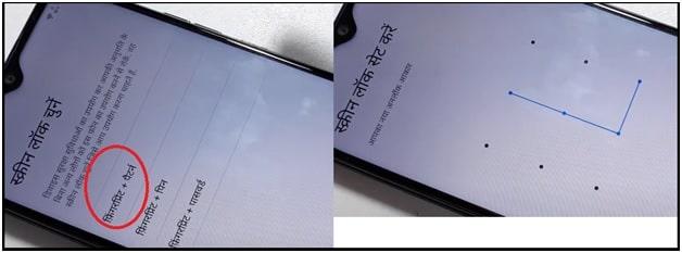 tecno pattern lock to remove frp lock