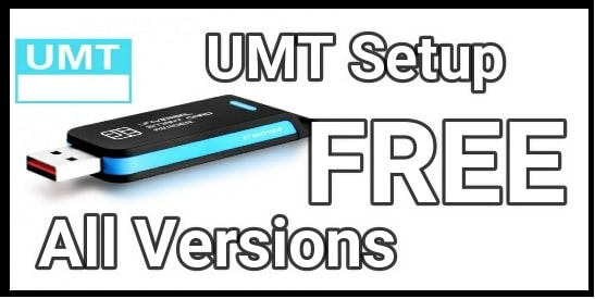 Download Ultimate Multi Tool latest Setup
