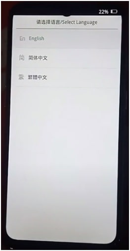 reset OPPO A11K recovery mode